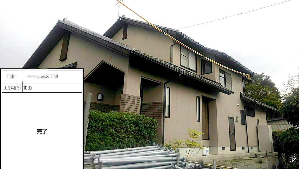 熊本県熊本市北区 N様邸 外壁塗装