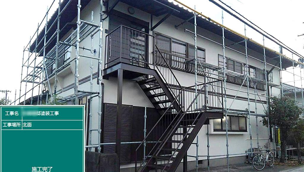大分県 S様邸 外壁塗装