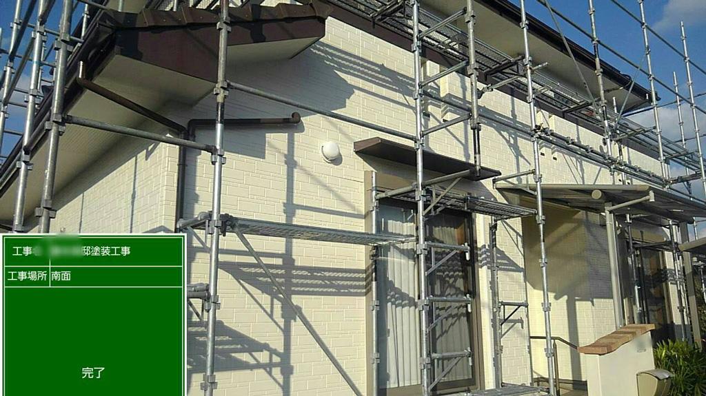熊本県熊本市南区 F様邸 外壁塗装