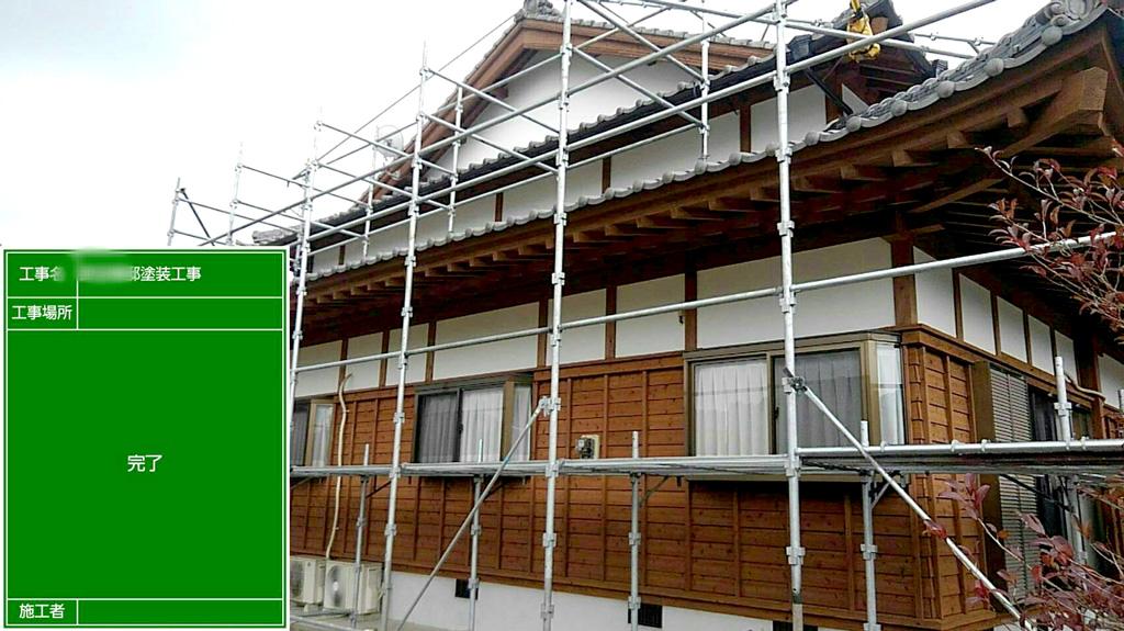 熊本県玉名市 T様邸 外壁塗装