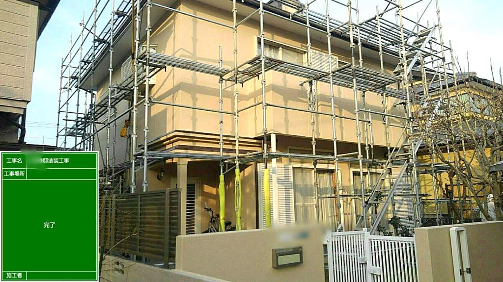 熊本県熊本市南区 O様邸 外壁・屋根塗装