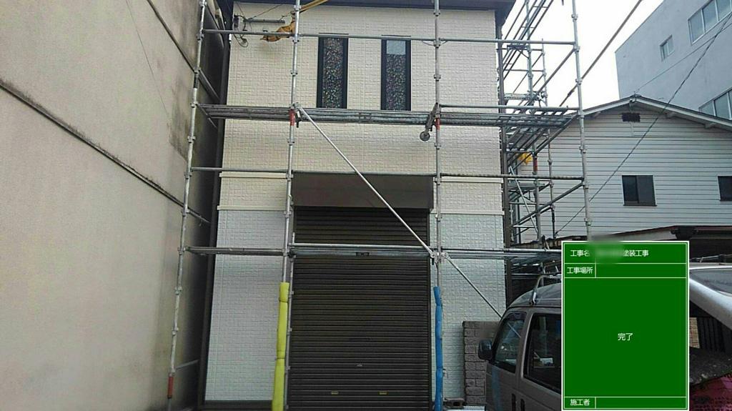 熊本市中央区  I様邸 外壁・屋根塗装