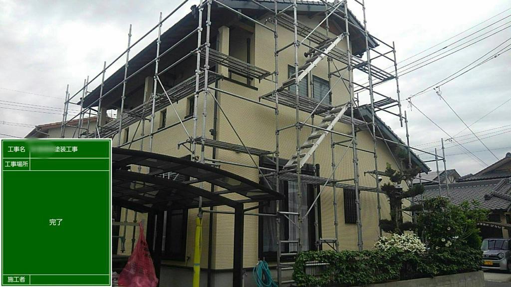 熊本市北区  A様 外壁・屋根塗装