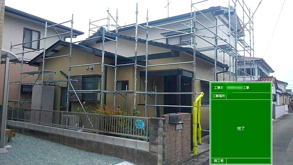 熊本市西区 H様 外壁・屋根塗装