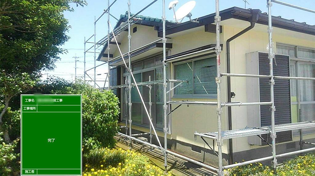 熊本県八代市 M様 外壁・屋根塗装