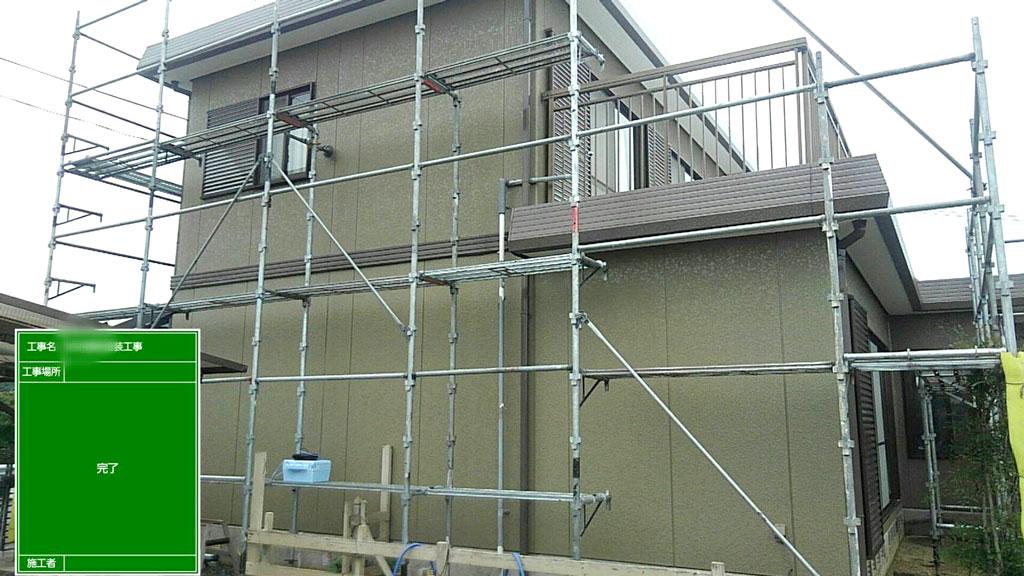 熊本県荒尾市 N様邸 外壁・屋根塗装