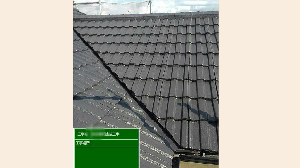 熊本県上益城郡 Y様邸 屋根塗装