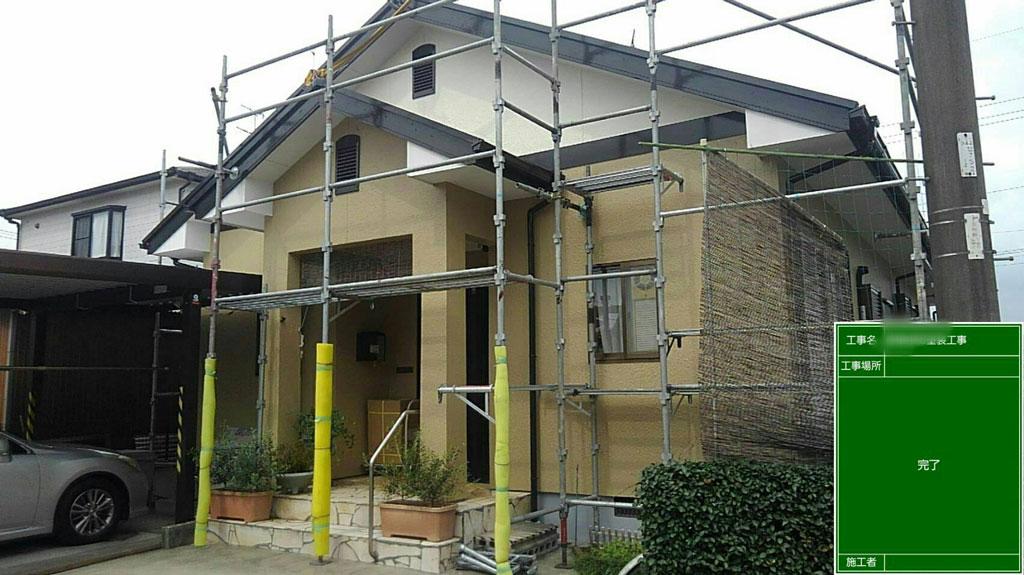 熊本県菊池市 W様邸 外壁・屋根塗装
