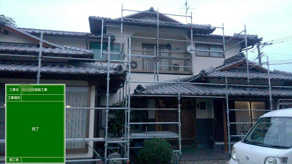 熊本県合志市 T様邸 外壁塗装