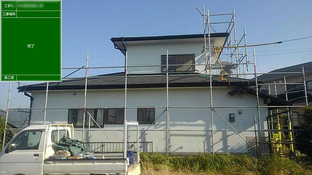 熊本県御船町 N様邸 外壁塗装