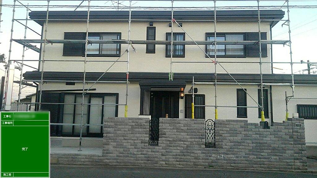 福岡県大牟田市 T様邸 外壁・屋根塗装
