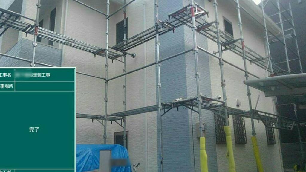 熊本県熊本市中央区 N様邸 外壁・屋根塗装