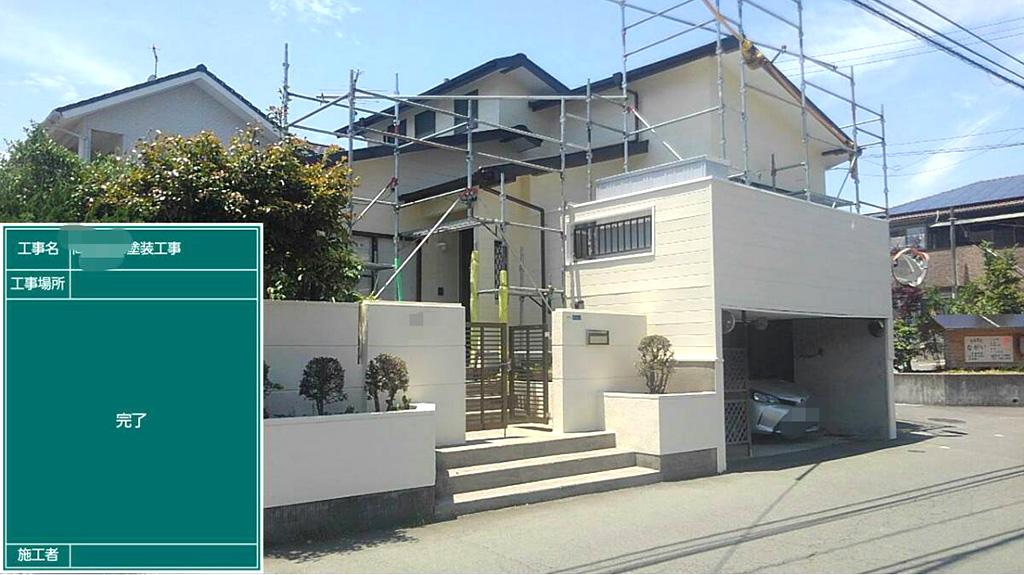 熊本県熊本市東区 T様邸 外壁・屋根塗装