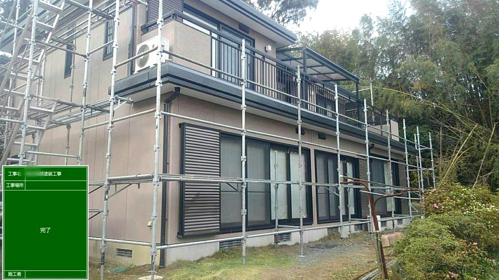 熊本県菊池市 S様邸 外壁・屋根塗装