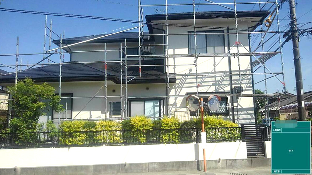 熊本県菊池市 K様邸 外壁・屋根塗装