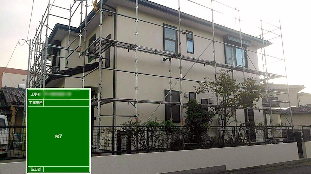 熊本県熊本市北区 H様邸 外壁塗装