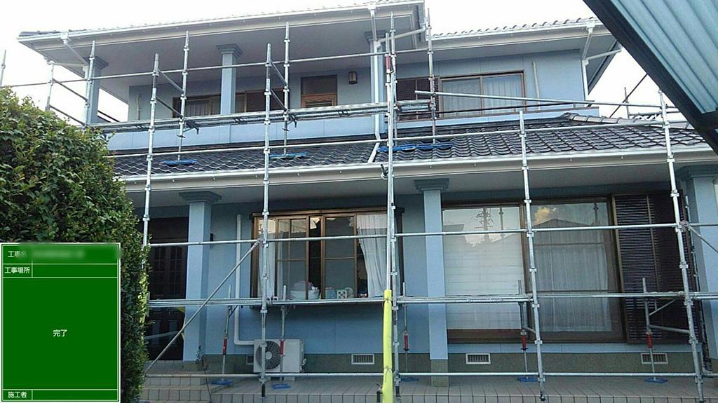 熊本県熊本市北区  H様邸 外壁・屋根塗装