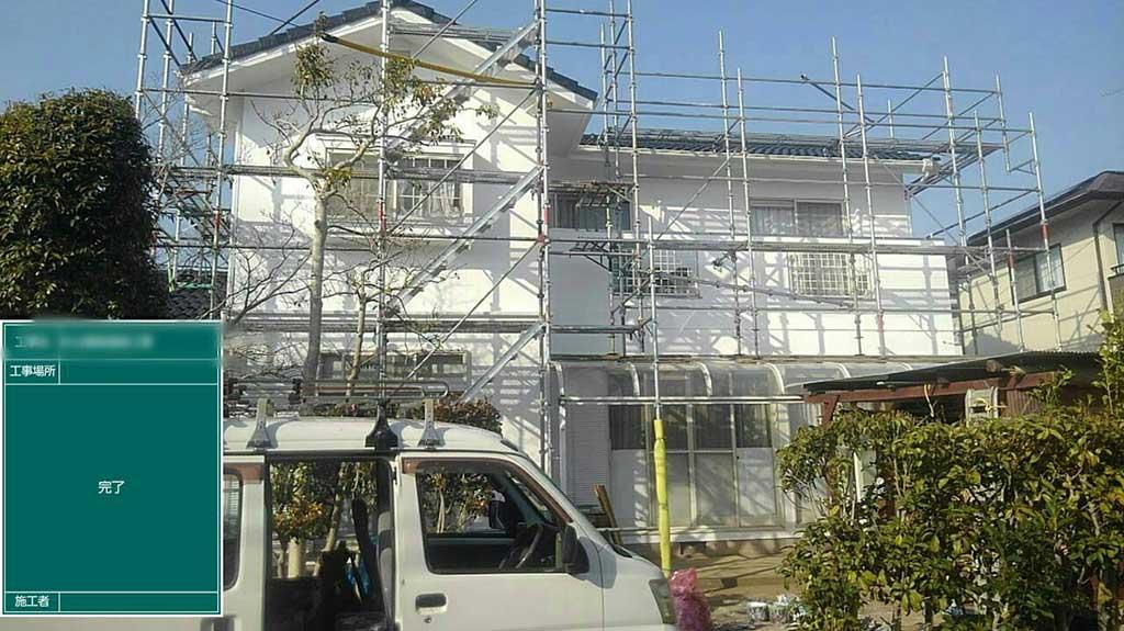 熊本県熊本市南区 S様邸 外壁・屋根塗装