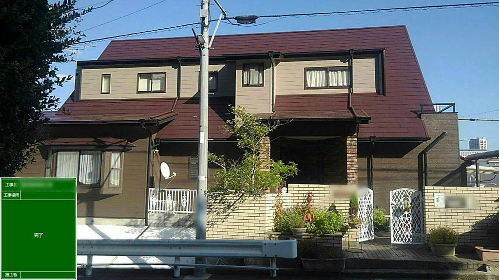 熊本県熊本市西区 M様邸 外壁・屋根塗装