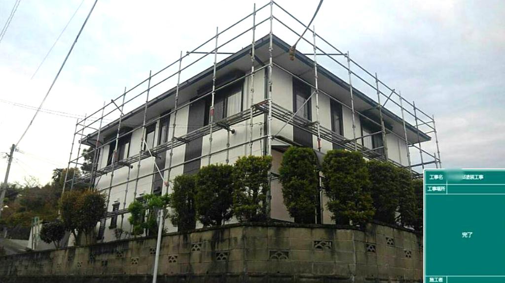 福岡県大牟田市 H様邸 外壁・屋根塗装