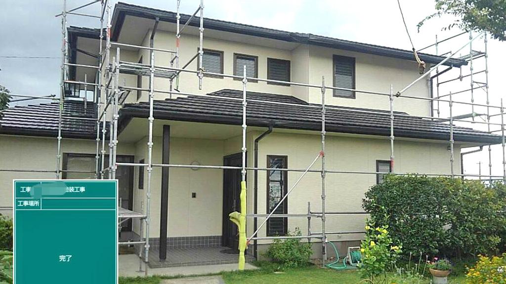 熊本県玉名市 M様邸 外壁・屋根塗装
