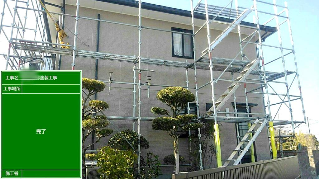 熊本県八代市  N様邸 外壁・屋根塗装